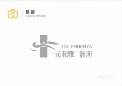中日跨國技術交流趨勢發表會